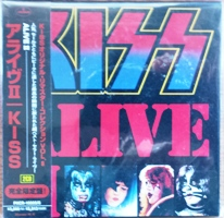 Alive 2 Japanese CD